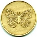Alanon Butterfly Medallion