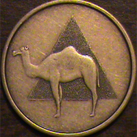 cameltriangle.png