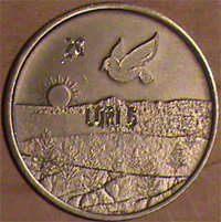 Sun and Bird Medallion Engraved $5.75