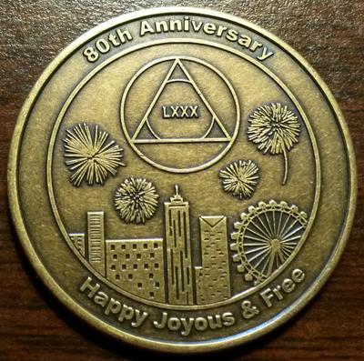 2015 AA International Convention Medallion   Atlanta International Commemorative Medallion
